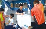 코리아오픈 탁구대회 현장체크