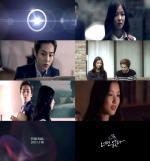 시우민 김유정 '너만 없다' 티저 공개…애틋한 사랑 이야기