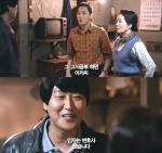 송강호 주연 '변호인' 티저 공개… 고 노무현 전 대통령 모티브