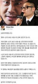 """신이 보낸 사람 감독 김진무 신천지 투자설 '일축'…""""치졸하고 비겁한 행태에 경악"""""""