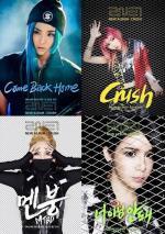 2NE1 컴백홈, 음원 차트 올킬…소녀시대와 맞대결
