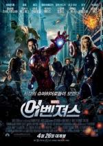 '어벤져스2' 서울 촬영…대규모 차량 추격신 촬영 위해 교통 통제