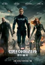 '캡틴 아메리카: 윈터 솔져' 크리스 에반스, 국내 팬에 감사 인사