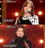 15& 박지민·백예린 '티가 나나봐', 폭풍 가창력에 물오른 미모 '티 났나?'