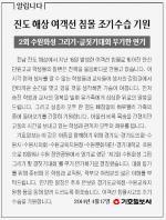 2회 수원화성 그리기 글짓기대회 무기한 연기
