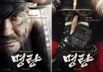 명량 예고편 공개, 최민식·류승룡 카리스마의 '진수' 보여준다