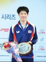 백핸드 연마, 일본오픈 챔프 도전