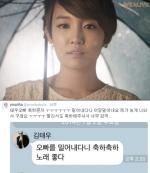 """윤하 '우산', god '하늘색 약속' 제치고 음원 1위…김태우 """"오빠를 밀어내다니"""""""