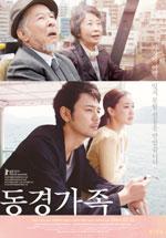 예술영화관 '영화공간주안' 7월 31일 개봉작