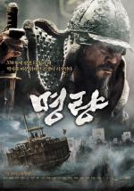 '명량' 개봉 이틀 만에 100만 돌파…역대 흥행기록 모두 갈아치울 '기세'