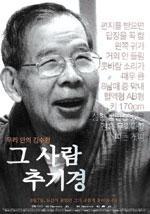 예술영화관 '영화공간 주안' 8월 7일 개봉작