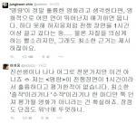 """진중권·허지웅 '명량' 설전, """"자질을 의심케 하는 뻘소리""""…""""진 선생이 너무 멀리 간 듯"""""""