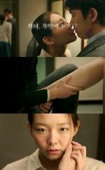 """'마담 뺑덕', 정우성·이솜 파격 키스신…""""'욕망에 눈멀다 집착에 눈 뜨다"""""""