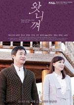 예술영화관 '영화공간 주안' 21일 개봉작