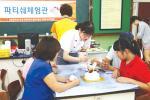 인천남부초교,부모님과 함께 찾아가는 꿈 세상 캠프