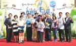 '생태교통 수원' 1주년 기념… 차 없는 거리 재현