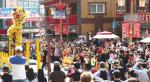 한국·중국 '화려한 어울림'에 어깨춤 덩실