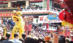 인천-중국의 날 문화관광축제서 3만5000여 명 '오감만족 나들이'