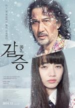 영화공간 주안 상영작