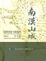 남한산성 성곽에 새겨진 역사·문화 엿보다