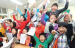 지식경쟁보단 '행복지수' 높이는 혁신교육 길 걷는다