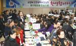 유정복인천시장, 동구 주민들과 발전방안 논의