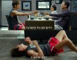 """'스물' 김우빈, """"용돈 줘. 용돈"""" 외치는 '떼쟁이' 변신 폭소"""