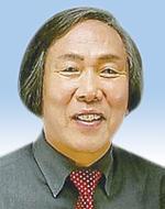 한국예총 제9대 성남지회장에 김영실 전 미술협 지부장 선출