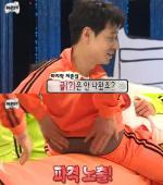 """'무한도전' 박혁권, 방송 중 팬티 노출 """"엉덩이 골 보였냐?"""" 폭소"""