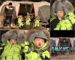 '슈퍼맨이 돌아왔다' 삼둥이, 아빠와 생애 첫 캠핑 도전…텅 빈 텐트의 정체는?