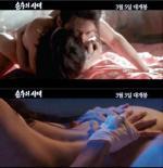 '순수의 시대' 강한나, 가장 힘들어했던 신하균과 파격 베드신 공개