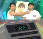 김수영, 유민상보다 날씬 5주 만에 36kg 감량 '뚱보 서열 지각변동'
