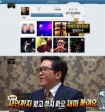 """'무한도전' 박명수, 아내 한수민 SNS 팔로워 수 37만 명…""""매주 검색어 4위권"""""""