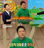'세바퀴' 김구라, 빚 청산 안 하고 동현이 계약금 아내에게 준 이유는?