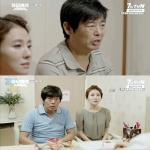 '응답하라 1988', 성동일 이일화 세 번째 부부 호흡…'응팔' 주인공은 누구?