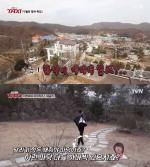 '택시' 이천희 전혜진 집 공개, 300평 럭셔리 대저택…엄태웅 이병헌 이웃사촌