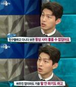 """'라디오스타' 최정원 UN 김정훈과 불화설, """"가끔 말 안 할 수도 있다"""""""