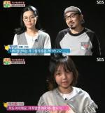 '영재발굴단' 박상민 딸 박소윤, 최고 수준 지적능력 '상위 1% 영재'