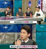 """'라디오스타' 최정원 공황장애, """"매일 죽는다고 생각하며 살았다"""""""