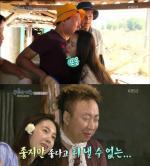 """'용감한 가족' 박주미, 화끈한 애정공세에 박명수 """"신혼여행 두 번 갈만 하네"""""""