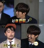 """'무한도전' 식스맨 유병재, 광희와 팽팽한 신경전 """"너 왜 반말해?"""""""