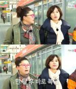 """'식사하셨어요' 박미선, 산후조리 제대로 못해 """"3월까지 패딩 입는다"""""""