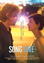 송 원 (Song One)