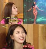 """'해피투게더3' 유승옥, 수지도 깜짝 놀란 완벽한 콜라병 몸매 """"포토샵 아니야?"""""""