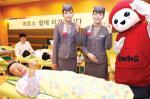 아시아나항공 임직원·협력사 사랑의 헌혈행사 진행