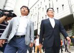 박지원, 저축은행 금품수수 혐의 항소심서 유죄