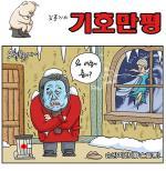 2015년 7월 10일<김홍기 화백>
