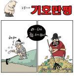 2015년 7월 13일<김홍기 화백>