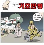 2015년 7월 14일<김홍기 화백>