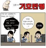 2015년 7월 15일<김홍기 화백>